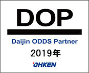 OHKEN Daijin ODDS Partner